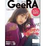 GeeRA(ジーラ) 2019春号