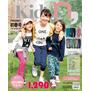 Kid's n, (キッズニッセン)2019初春号