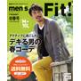 men's Fit! (メンズフィット)2019初春号