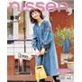nissen, (ニッセン) 2019春号