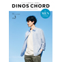 DINOS CHORD(ディノス コード) 2019春夏号