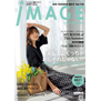 IMAGE COLLECTION 盛夏号 VOL.116