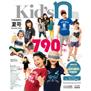Kid's n, (キッズニッセン)2019夏号