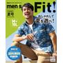 men's Fit! (メンズフィット)2019夏号