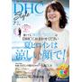 DHC style 7月号