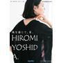 HIROMI YOSHIDA. SUMMER 2019