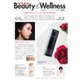 家庭画報のお買いもの Beauty&Wellness 2019盛夏号