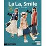 SMILE LAND(スマイルランド)2019盛夏号