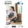 Kraso(クラソ) Premium Summer 2019