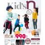 Kid's n, (キッズニッセン)2019秋号