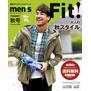 men's Fit! (メンズフィット)2019秋号