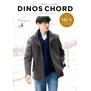 DINOS CHORD(ディノス コード) 2019秋冬号