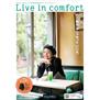 Live in comfort(リブインコンフォート)Autumn 2019