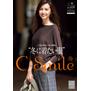C:SMILE 冬号