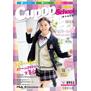 CUPOP SCHOOL 秋冬号