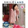 SMILE LAND(スマイルランド) 2019初冬号