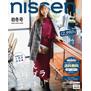 nissen, (ニッセン) 2019初冬号