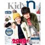 Kid's n, (キッズニッセン)2019初冬号