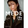 MEDE 19F(メデ・ジュウキュウ) Autumn&Winter 2019