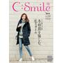 C:SMILE 真冬号