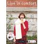 Live in comfort(リブインコンフォート)Winter 2019