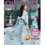 nissen, (ニッセン) 2020初春号