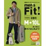 men's Fit! (メンズフィット)2020初春号