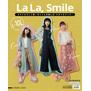 LaLa、Smile (ララ、スマイル) 2020春号