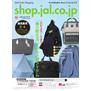 JAL SHOP 2020.3/4月号