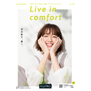 Live in comfort(リブインコンフォート)Spring 2020
