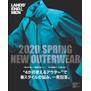 ランズエンド メンズ 2020春のNewアウター