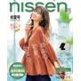 nissen, (ニッセン) 2020初夏号