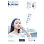 Kraso(クラソ)Early Summer 2020