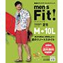 men's Fit! (メンズフィット)2020夏号