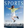 スポーツ 2020夏