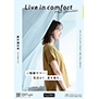 Live in comfort(リブインコンフォート)Mid Summer 2020