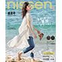 nissen, (ニッセン) 2020盛夏号