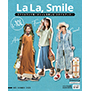 LaLa、Smile (ララ、スマイル) 2020盛夏号