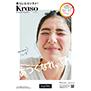 Kraso(クラソ)Premium Summer 2020
