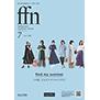 felissimo fashion news 7月号 2020