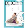 DHC Style 大きいサイズ 8月号