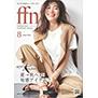 felissimo fashion news 8月号 2020