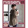 nissen, (ニッセン) 2020秋号