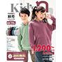 Kid's n, (キッズニッセン)2020秋号