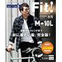 men's Fit! (メンズフィット)2020秋号