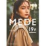 MEDE 19F(メデ・ジュウキュウ) Autumn 2020
