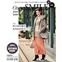 otona SMILE(おとなスマイル)2020初冬号