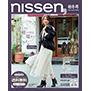 nissen, (ニッセン) 2020初冬号