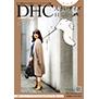 DHC Style 大きいサイズ 11月号