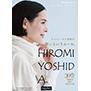HIROMI YOSHIDA. LAST COLLECTION SP 2020